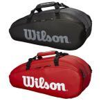 [6本収納]ウィルソン(Wilson) TOUR 2 COMP SMALL ラケットバッグ WRZ847909/WRZ849306(19y3m)