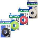 【ドライ 3本入】ヨネックス ドライスーパーストロンググリップ AC140 グリップテープ (Yonex Dry Super Strong Grip)(16y5m)