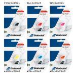 バボラ フラッグダンプ 700032 振動止(全6種類)Babolat Flag Damp Dampener2 Pack