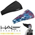 【汗が目に入らない究極ヘッドバンド】ヘイロ(HALO HEADBAND) Halo Bandit バンディット[H0017](18y2m)