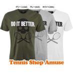 在庫処分特価】ハイドロゲン(HYDROGEN) 2018SS メンズ Do IT BETTER Tシャツ T00090(18y2m)テニスウェア