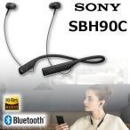 ソニー USBオーディオ ワイヤレスステレオヘッドセット SBH90CJP ブラック 1コ入