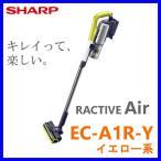シャープ コードレスサイクロン掃除機 RACTIVE Air EC-A1R-Y [イエロー系]