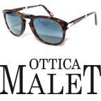 ペルソール PERSOL サングラス 眼鏡 メガネ 送料無料 人気 通販 おすすめ 流行 ブランド