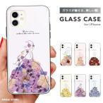 iPhone13 mini Pro ケース スマホケース ガラスケース iPhone12 iPhone SE アイフォン 11 TPU おしゃれ 押し花 花柄 フラワー プリンセス