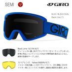 GIRO ジロ  スキー スノーボードゴーグル ミディアムサイズ アジアンフィット SEMI BLUE BLACK DUAL  日本正規品  7071863