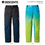 ショッピングスキーウェア スキーウェア S.I.O パンツ DESCENTE(デサント)CMP-5503(15/16)