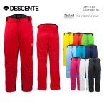 ショッピングスキーウェア スキーウェア パンツ(EXサイズ)/DESCENTE デサント S.I.O PANTS 40 CMP-7505(2018)17-18