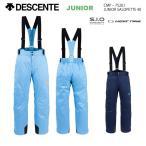 ショッピングスキーウェア ジュニアスキーウェア パンツ/DESCENTE デサント JUNIOR SALOPETTE 40 CMP-7520J(17/18)