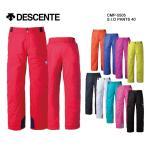 ショッピングスキーウェア スキーウェア S.I.O パンツ DESCENTE(デサント)CMP-5505(15/16)