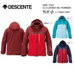 ショッピングスキーウェア スキーウェア ジャケット/DESCENTE デサント S.I.O JACKET 60 / POWDER CMP-6101(16/17)