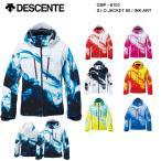 ショッピングスキーウェア スキーウェア ジャケット/DESCENTE デサント S.I.O JACKET 60 / INK-ART CMP-6103(16/17)