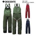 ショッピングスキーウェア スキーウェア パンツ/DESCENTE デサント BIB PANTS 40 / POWDER CMP-6501(16/17)