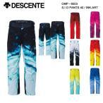 ショッピングスキーウェア スキーウェア パンツ/DESCENTE デサント S.I.O PANTS 40 / INK-ART CMP-6503(16/17)