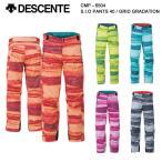 ショッピングスキーウェア スキーウェア パンツ/DESCENTE デサント S.I.O PANTS 40 / GRID GRADATION CMP-6504(16/17)