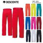 ショッピングスキーウェア スキーウェア パンツ/DESCENTE デサント S.I.O PANTS 40 CMP-6505(16/17)