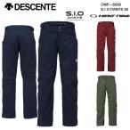 ショッピングスキーウェア スキーウェア パンツ/DESCENTE デサント S.I.O PANTS 40 CMP-6506(16/17)