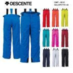 スキーウェア サイドオープンパンツ/DESCENTE デサント SALOPETTE 40 CMP-6510(16/17)