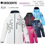 ショッピングスキーウェア スキーウェア レディースジャケット/DESCENTE デサント FUN LADIES' JACKET/MOVE SPORT DRA-7280W(2018)17-18