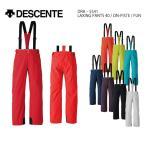 スキーウェア デサント ラクシングパンツ 大きいサイズあり DESCENTE DRA-5541(15/16)