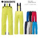 ショッピングスキーウェア スキーウェア ラクシングパンツ/大きいサイズ/DESCENTE デサント LAXING PANTS 40 DRA-6541(16/17)