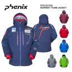 スキーウェア ジャケット  PHENIX(フェニックス)NORWAY TEAM PF572OT00(2015/2016)