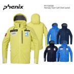 ショッピングスキーウェア スキーウェア MIDジャケット/PHENIX フェニックス Norway Team Soft Shell Jacket/PF772KT00(2018)17-18