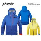 ショッピングJapan スキーウェア ジャケット/PHENIX フェニックス Japan Team Shell Jacket PF772ST01(2018)