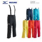 スキーウェア パンツ/MIZUNO ミズノ N-XT SKI Z2JF6350(2016/2017)