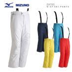 MIZUNO ミズノ スキーウェア パンツ Z2JF7355(2018)