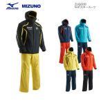 スキーウェア 上下セット/MIZUNO ミズノ N-XT SKI SUITS Z2JG6350(16/17)