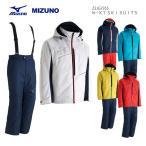 MIZUNO ミズノ スキーウェア 上下セット Z2JG7355(2018)17-18