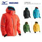 スキーウェア/MIZUNO ミズノオールマウンテンジャケット Z2ME6330(2016/2017)