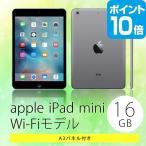 apple iPad mini Wi-Fiモデル 16GB ポイント10倍  景品単品 目録 A3パネル付