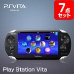 PlayStation Vita ポイント10倍  景品 セット 7点 目録 A3パネル付