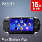 PlayStation Vita ポイント10倍  景品 セット 15点 目録 A3パネル付