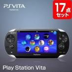 PlayStation Vita ポイント10倍  景品 セット 17点 目録 A3パネル付
