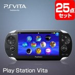 PlayStation Vita ポイント10倍  景品 セット 25点 目録 A3パネル付