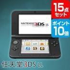 任天堂3DSLL ポイント10倍  景品 セット 15点 目録 A3パネル付 幹事さん特典 QUOカード千円分付