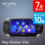 PlayStation Vita ポイント10倍  景品 セット 7点 目録 A3パネル付 幹事さん特典 QUOカード千円分付