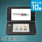 任天堂3DSLL ポイント10倍  景品単品 目録 A3パネル付 幹事さん特典 QUOカード二千円分付