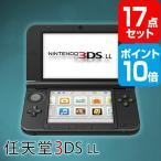 任天堂3DSLL ポイント10倍  景品 セット 17点 目録 A3パネル付 幹事さん特典 QUOカード二千円分付