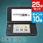 任天堂3DSLL ポイント10倍  景品 セット 25点 目録 A3パネル付 幹事さん特典 QUOカード二千円分付