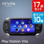 PlayStation Vita ポイント10倍  景品 セット 17点 目録 A3パネル付 幹事さん特典 QUOカード二千円分付