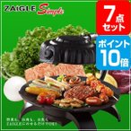 ザイグル(ZAIGLE) ポイント10倍  景品 セット 7点 目録 A3パネル付 幹事さん特典 QUOカード二千円分付