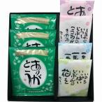 ギフト プレゼント 相田みつを ひとくち羊羹・ドリップ煎茶詰合せ AM-75 /お返し 内祝い 引き出物