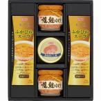 ギフト プレゼント ニッスイ 缶詰・びん詰・ふかひれスープセット KBS-25C /お返し 内祝い 引き出物