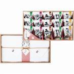 ギフト プレゼント フリーズドライのお味噌汁と今治タオルセット FD-1880 /お返し 内祝い 引き出物