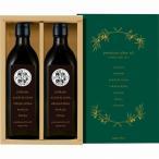 ギフト 内祝い 贈り物 日本オリーブ 有機栽培エキストラバージンオリーブオイルプレミアム P450-100 お返し 引き出物 結婚内祝い プレゼント 2021
