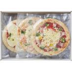 お中元 夏ギフト 北海道チーズピザ3枚 450017 代引不可/産地直送